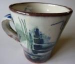 mugs9_new